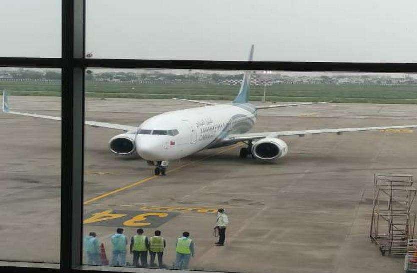 सबसे ज्यादा सफर करने वाले यात्रियों में  यह एयरपोर्ट है तीसरे स्थान पर...??