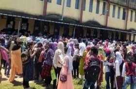पहले लापरवाही: आंसरशीट लेने छात्रों को कॉलेज बुलाकर लगाई भीड़, सोशल डिस्टेंसिंग हुई तार-तार, फिर देर शाम कर दिया स्थगित