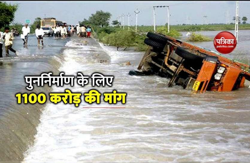Odisha Flood से नुकसान का जायजा लेने पहुंची केंद्रीय टीम, बीजेडी सरकार ने की 1100 करोड़ की मांग
