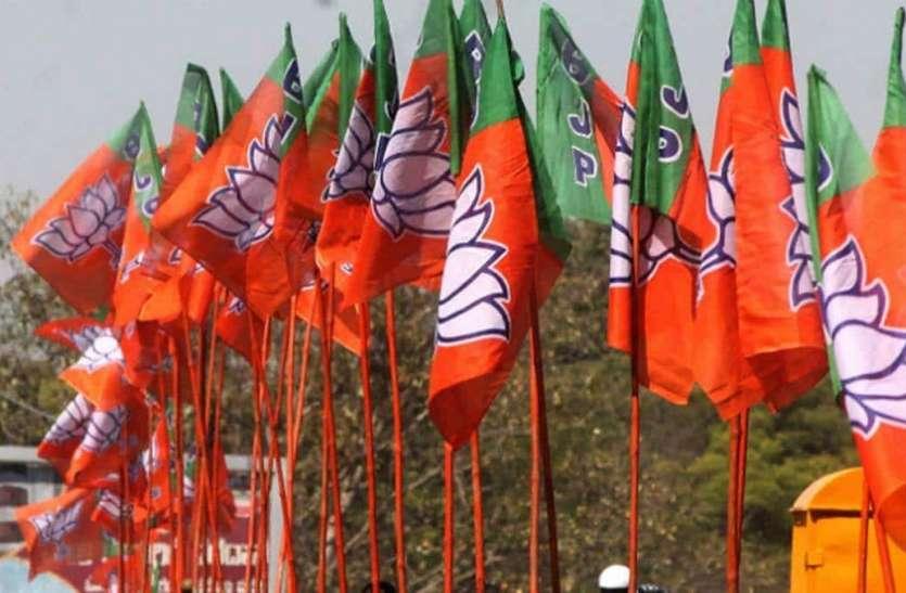 राजस्थान: Congress के विरोध के बीच BJP का 'किसान कल्याण जनसंपर्क' अभियान शुरू, जानें क्या है रणनीति?