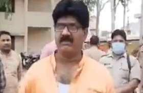 थाने में भाजपा विधायक से मारपीट करने के आराेपी एसओ बहाल, मिली क्लीन चिट