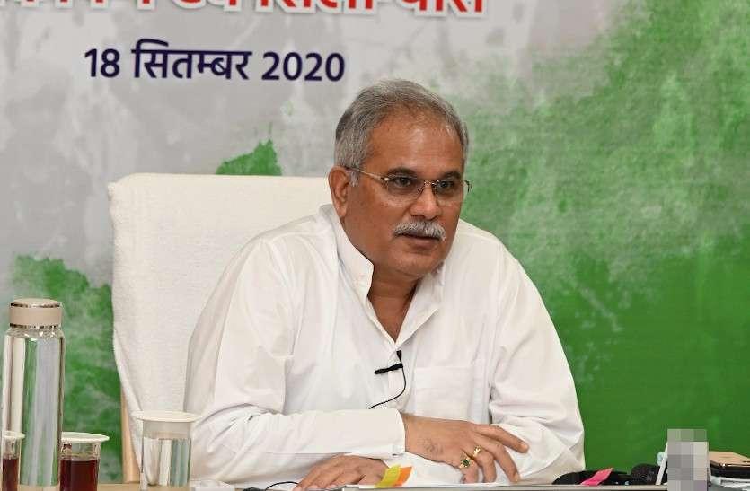 CM भूपेश बोले - केन्द्र सरकार का एक राष्ट्र-एक बाजार अध्यादेश किसानों के लिए अहितकारी