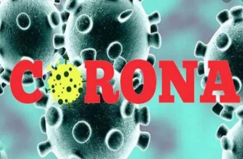 कोरोना संक्रमितों के लिए यहां से आई अच्छी खबर, डायल करें नम्बर