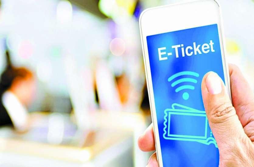 ई-टिकट की दलाली का आरोप, डेटा एनालिसिस विंग ने किया एजेंट को गिरफ्तार