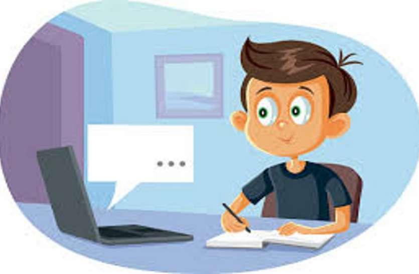 ऑनलाइन क्लास में उत्कृष्ट प्रदर्शन करने वाले शिक्षकों को सम्मानित करेगा स्कूल शिक्षा विभाग