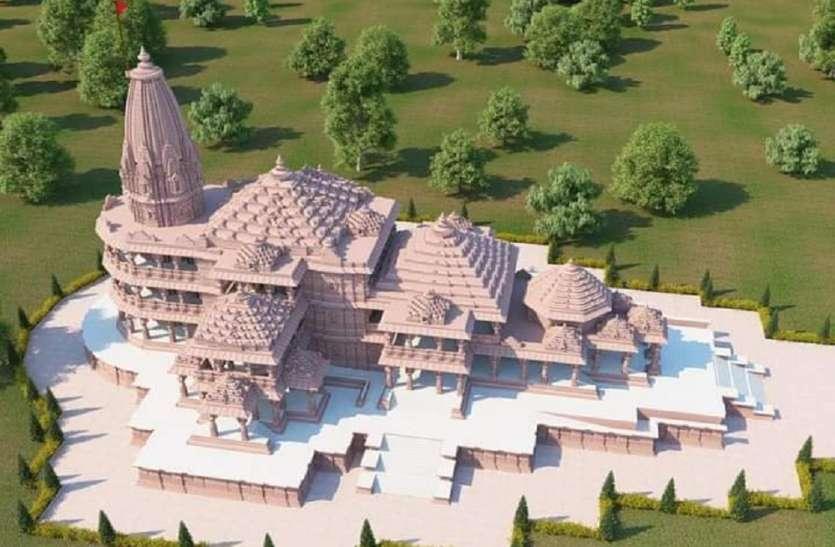 भारत ही नहीं विदेशों में भी रहने वाले राम भक्त मंदिर निर्माण में कर सकेंगे सहयोग