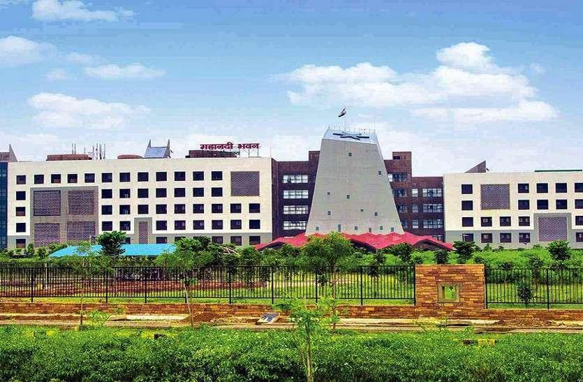 रायपुर नगर निगम सहित 50 निकायों में हुई एल्डरमैन की नियुक्ति, जानिए इनकी भूमिका