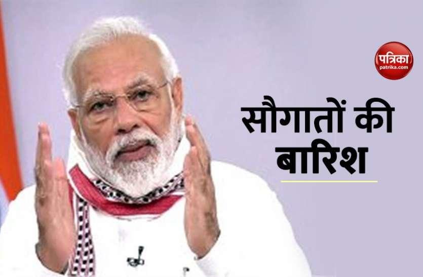 PM Modi ने बिहार में की सौगातों की बारिश, 3000 करोड़ की परियोजनाओं से रेल नेटवर्क को मिलेगी मजबूती