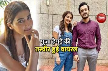 Pooja Hegde ने अखिल अक्किनेनी के साथ शेयर की तस्वीर, एक साथ फिल्म में आएंगे नजर