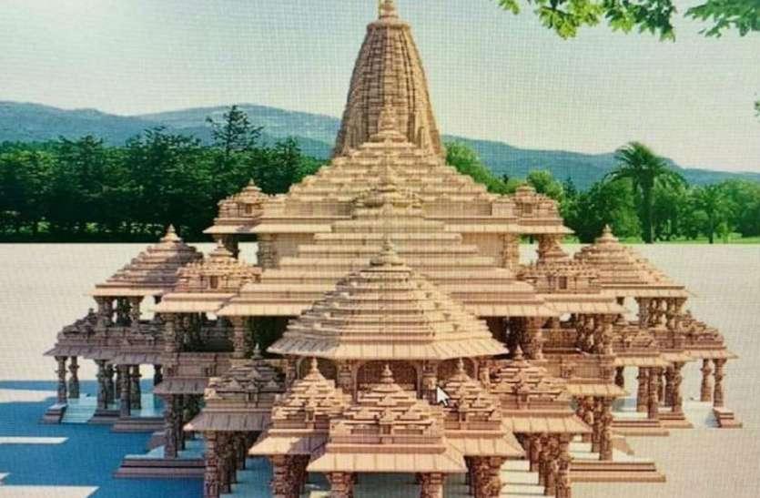 रामजन्मभूमि में तीसरे पिलर का निर्माण कार्य पूरा, चौथे स्तम्भ को पूरा की तैयारी