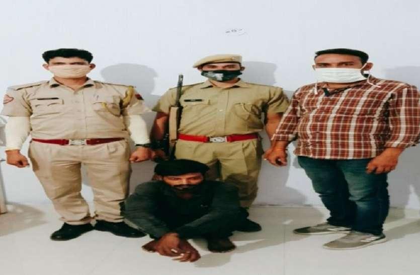 सोशल मीडिया पर दोस्ती कर ब्लेकमेल करने का आरोपी गिरफ्तार