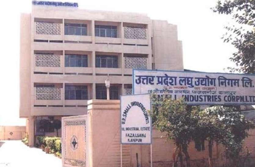 खुशखबरीः यूपीएसआईसी कानपुर में फ्लैटेड फैक्ट्री में उद्योग करेगी स्थापित