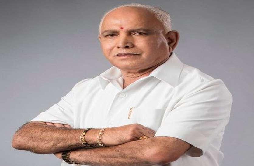 कल्याण कर्नाटक के विकास को नया आयाम : मुख्यमंत्री