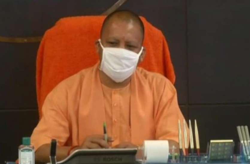 UP Top News : अब विदेश में रहने वाले रामभक्त दे सकेंगे आसानी से मंदिर निर्माण के लिए चंदा