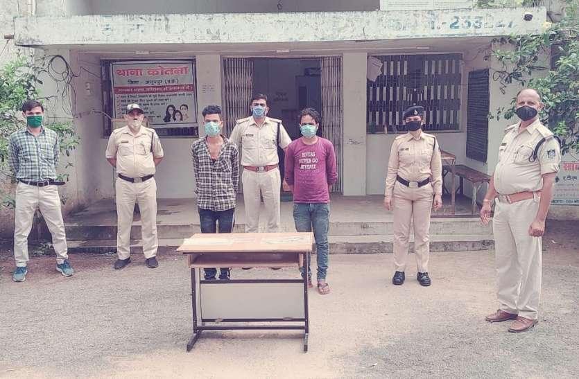 घर से चोरी हुए 90 हजार के जेवरात जब्त, पुलिस ने दो आरोपियों को किया गिरफ्तार