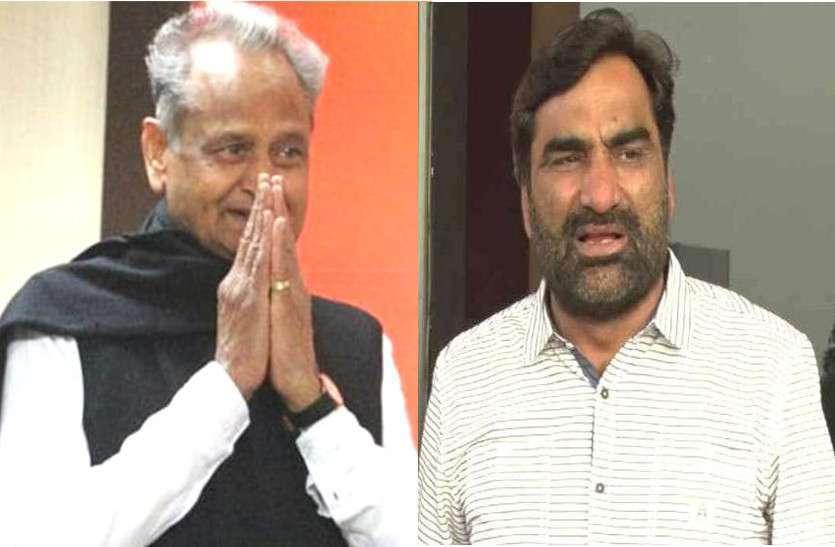 सांसद Hanuman Beniwal ने खोल डाली Ashok Gehlot सरकार की पोल! जानें क्या है मामला?