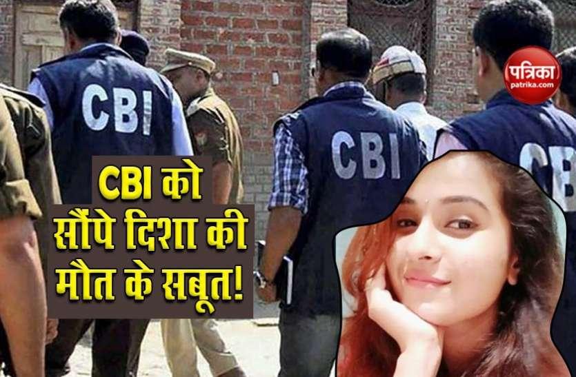 Disha Salian केस में चश्मदीद द्वारा दिए गए सबूत CBI को सौंपे गए? रेप के दौरान मंगेतर चुपचाप बैठा था