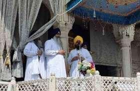 श्री गुरुग्रंथ साहिब के 382 स्वरूप गायब होने पर धार्मिक सजा, उपाध्यक्ष का इस्तीफा