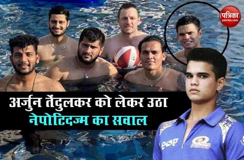 मुंबई इंडियंस की टीम के साथ दिखे Sachin Tendulkar के बेटे अर्जुन, लोगों ने बताया नेपोटिज्म
