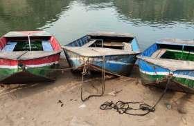 कोटा नाव हादसें के बाद बीसलपुर बांध में होगी गश्त, मत्स्य विभाग ने की तैयारी