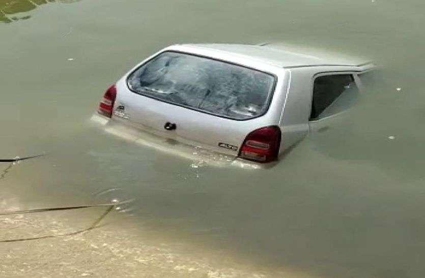 accident ...असंतुलित कार डिग्गी में जा गिरी, हैडकांस्टेबल की डूबने से मौत
