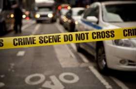 America: न्यूयॉर्क में एक समूह पर हुई गोलीबारी, दो लोगों की मौत, 13 घायल