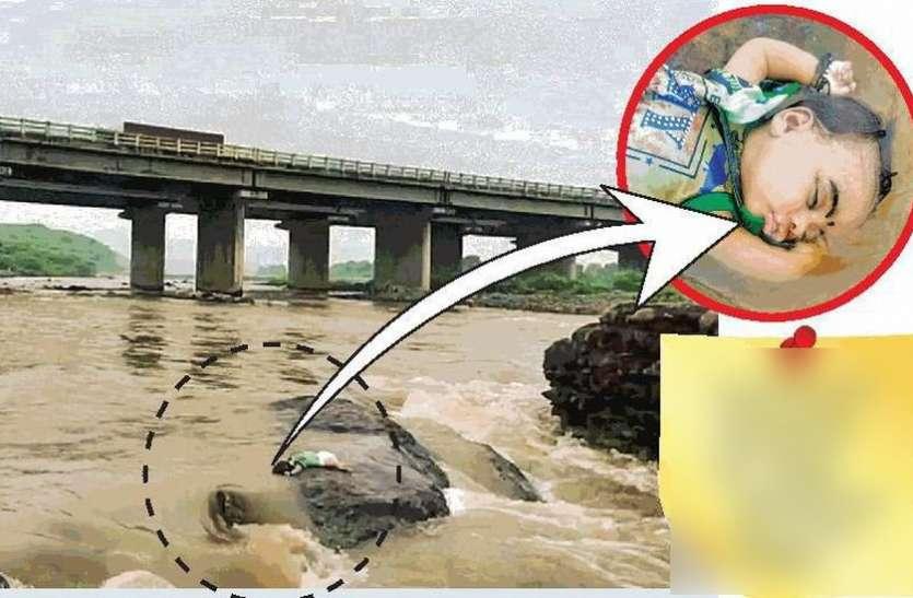 सजा-संवारकर पांच माह की बच्ची को नदी में फेंका, चट्टान पर अटका शव, मछलियों ने भी नोंचा