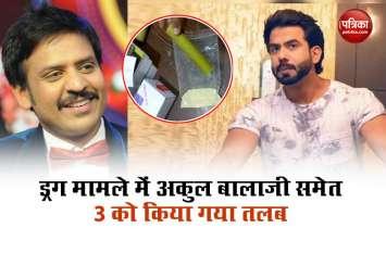 ड्रग मामले में एक्टर Akul Balaji, संतोष कुमार और नेता के बेटे को सीसीबी ने किया तलब, शनिवार को पूछताछ