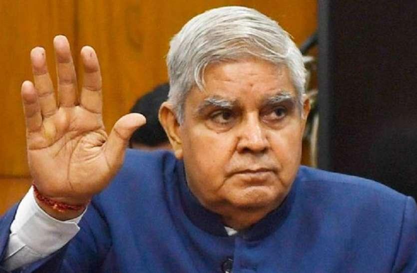 बंगाल के डीजीपी की 'शुतुरमुर्गी मुद्रा' परेशान करने वाली बोले राज्यपाल