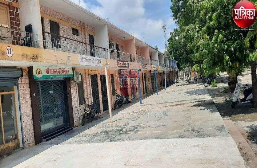 सुमेरपुर मण्डी में 21 सितंबर को नीलामी कार्य रहेगा बंद