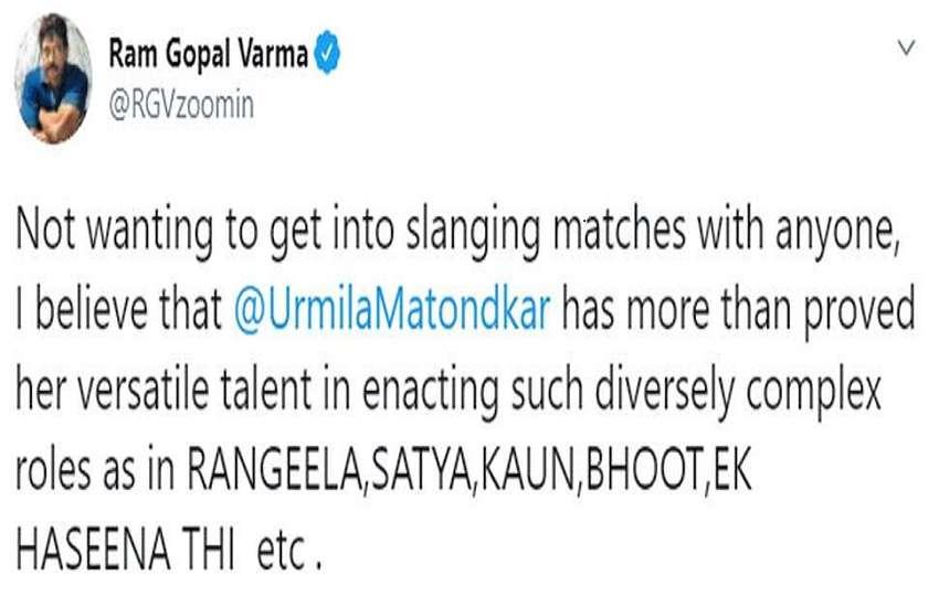 Director Ram Gopal Verma Supported Urmila Mantodkar