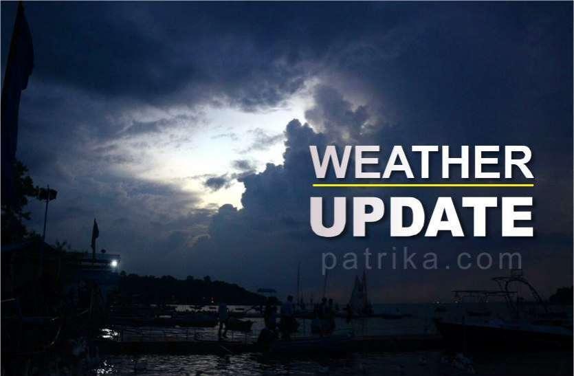 छत्तीसगढ़ में दिन और रात के तापमान में हुआ ये बदलाव, जानें आपके इलाके में कैसा रहेगा मौसम