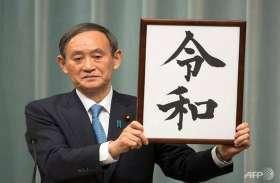 जापान के नए प्रधानमंत्री 71 वर्ष की उम्र में रोज लगाते हैं 200 सिटअप्स