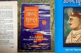 Rewa News, रीवा न्यूज़, Rewa News in Hindi, Rewa Samachar, रीवा समाचार |  Patrika News