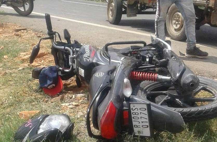 ट्रैक्टर-बाइक की भिंडन्त में बाइक चालक की मौक पर ही हुई मौत