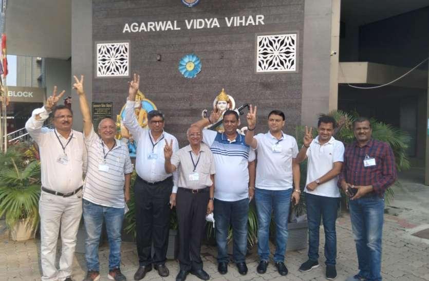 AVVS ELECTUION: बोर्ड ऑफ डायरेक्टर के चुनाव सम्पन्न