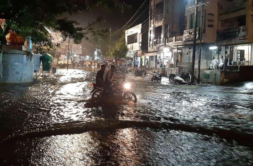 weather forecast- दो घंटे में सवा दो इंच बारिश, शहर की सड़कें हुईं लबालब