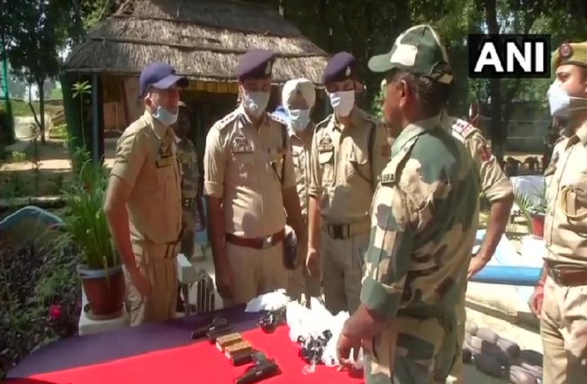 BSF ने नाकाम की पाकिस्तान की साजिश, भारी मात्रा में हथियार, बारूद और नशा सामग्री बरामद