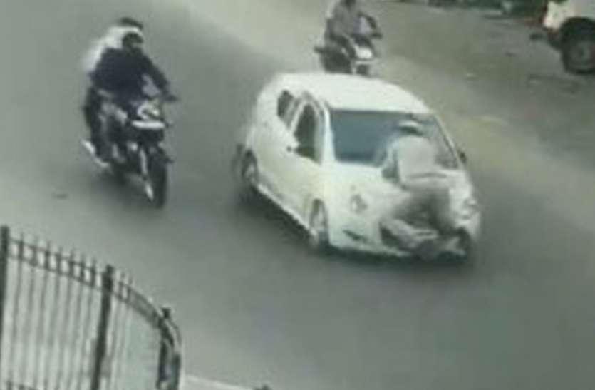 होमगार्ड जवान को कार चालक बोनट पर चढ़ा ले गया...पटक कर भागा
