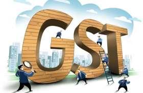 केंद्रीय वित्त राज्यमंत्री ने कहा, जीएसटी क्षतिपूर्ति देने पैसा नहीं