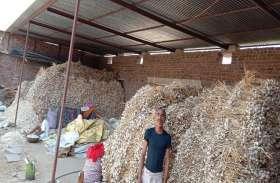कोटा में थोक फल-सब्जी के विकास पर खर्च होंगे लाखों रुपए