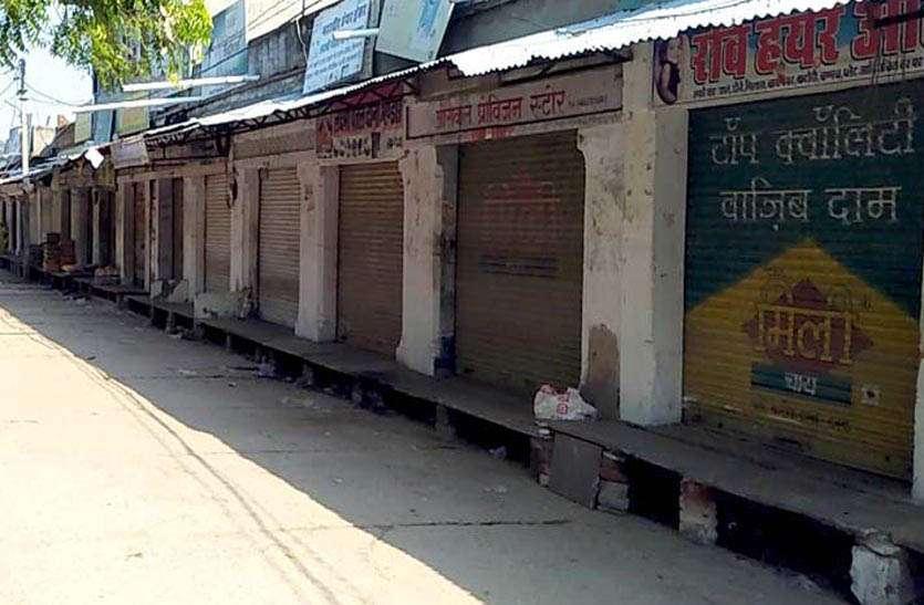 दूनी में दिखाई दिया 'लॉकडाउन' का नजारा , आवश्यक वस्तुओं की दुकानों को छोड़ बंद रहा बाजार
