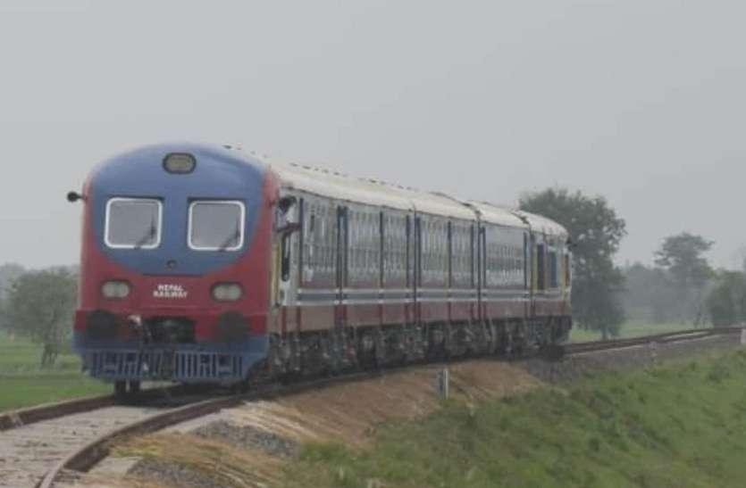 नेपाल के पूर्वाग्रहों को दरकिनार कर भारत ने सौंपी दो लग्जरी ट्रेन
