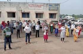 अनिश्चितकालीन हड़ताल पर गए NHM कर्मचारियों को 24 घंटे के अंदर काम में लौटने का नोटिस