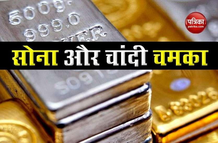 बीते एक हफ्ते में न्यूयॉर्क से नई दिल्ली तक Gold और Silver चमका, जानिए कितने बढ़े दाम