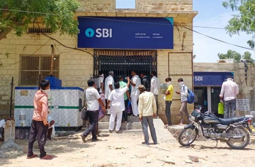 बैंक स्टाफ की कमी से ग्राहक परेशान