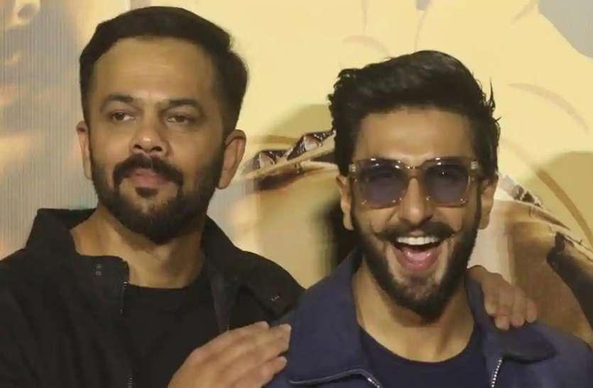 रोहित शेट्टी स्टाइल में कॉमेडी करेंगे रणवीर सिंह, कॉमेडी की बाप होगी यह फिल्म!
