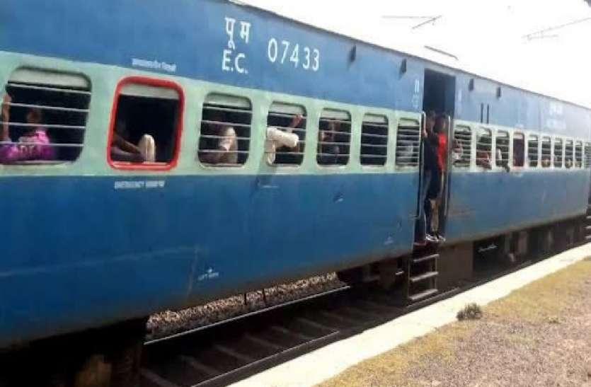 चलती ट्रेन से फरार हुआ किशोरी के अपहरण का आरोपी, हरियाणा से बिहार लेकर जा रही थी पुलिस