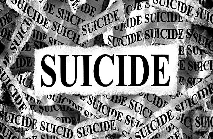 सस्पेंड BSP कर्मी ने फांसी लगाकर आत्महत्या की, पत्नी को बच्चों के साथ भेज दिया था मायके