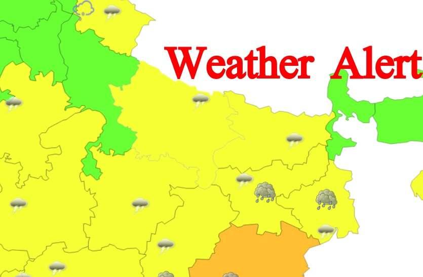 UP Weather Forecaste Update यूपी के कई जिलों में अगले चार दिनों तक यलो अलर्ट
